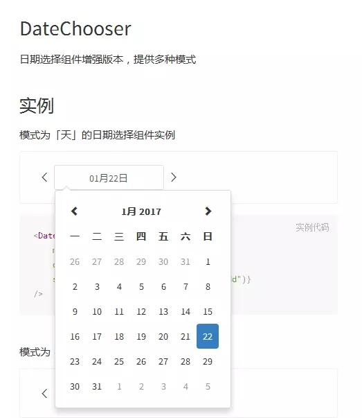 datechooser1.webp
